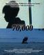 70,000 One Sheet Poster - 2009 Lakedance Film Festival, Sandpoint Idaho
