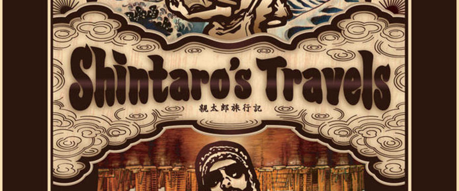 Shintaro's Travels Poster 09 Movies - Lakedance Film Festival, Sandpoint Idaho